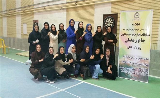 برگزاری مسابقه دارت جام رمضان کارکنان خانم